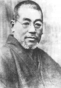 afbeedling Dr Mikao Usui